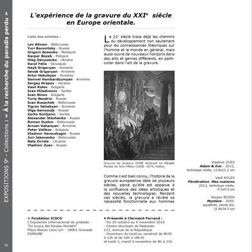 9e Triennale Mondiale de l'Estampe - du 11 octobre au 9 novembre 2014 - Chamalières (63400)